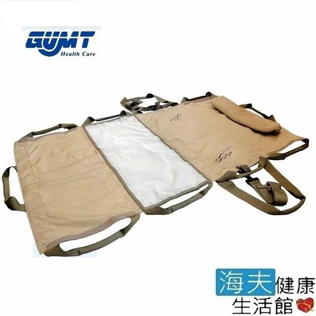 【EZ-GO 海夫】6-WAY Plus多功能移轉位滑墊 第二代  附頭部固定枕 多方向移位 保潔墊