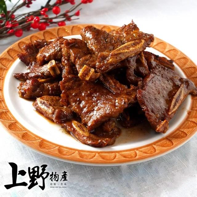 【上野物產】美國特級帶骨牛小排 x12包(200g±10%/包)