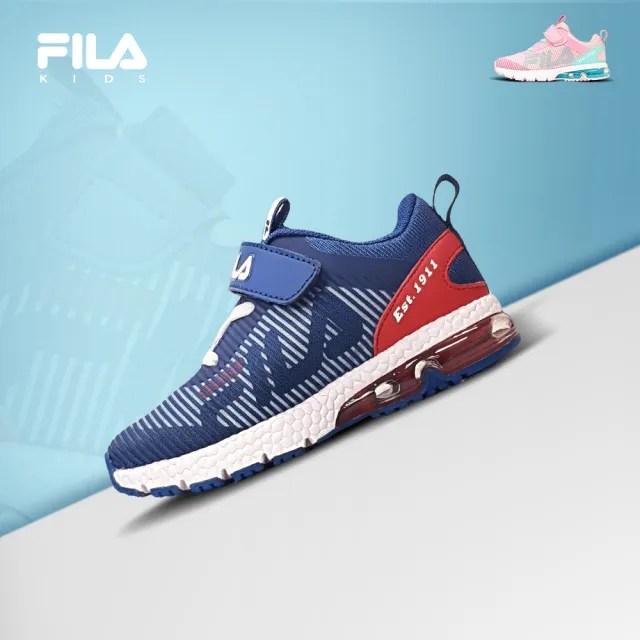 【好童鞋】FILA 童鞋 藍白紅2-J432V-123/粉藍2-J432V-231 兒童新小氣墊運動鞋(贈FILA購物袋一只加襪子三雙)