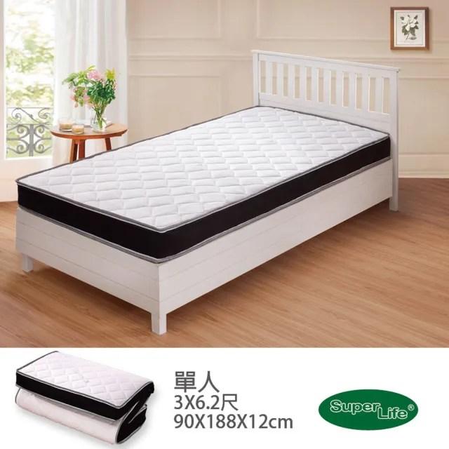 【Super Life】高級日系獨立筒床墊-單人3尺(適中偏軟床墊|外宿也享飯店等級床墊)