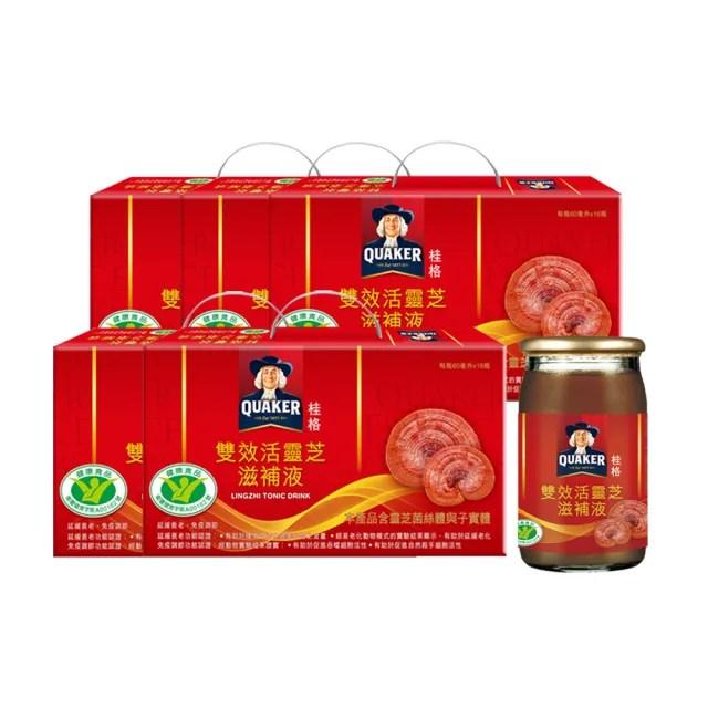 【桂格】雙效活靈芝滋補液禮盒80入(國家健康食品免疫調節功能認證)