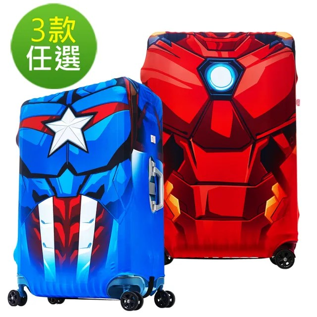 【Deseno】Marvel漫威英雄造型防刮彈性布行李箱箱套(M任選)
