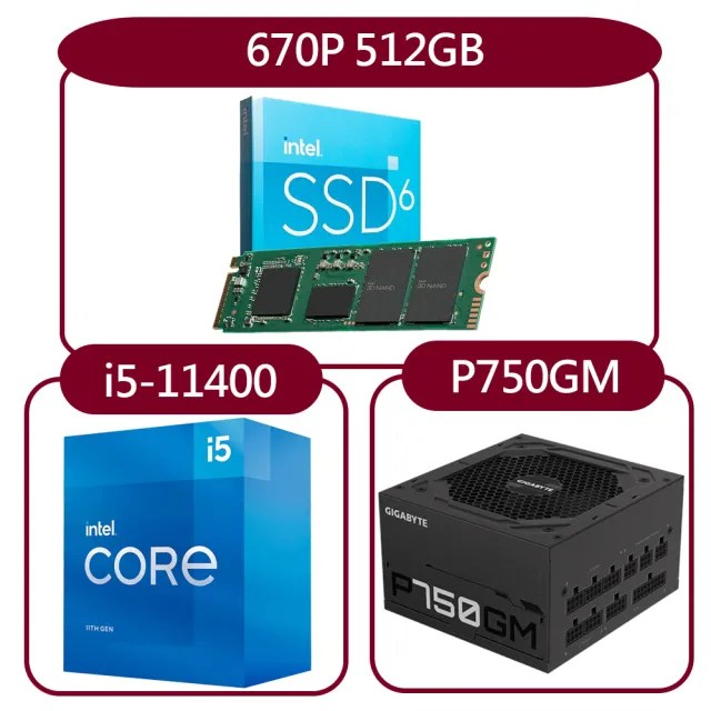 【Intel 英特爾】組合套餐-INTEL i5-11400處理器+INTEL 670P-512G固態硬碟+技嘉P750GM電源