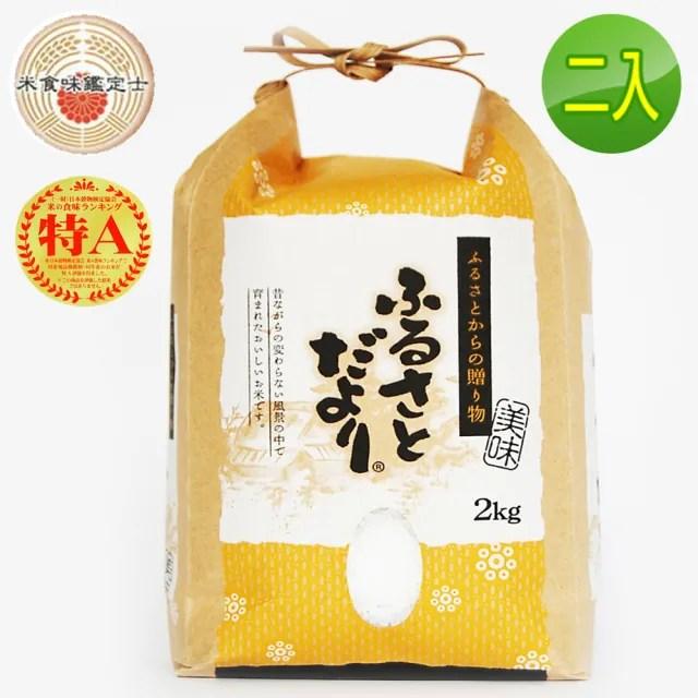 【悅生活】谷穗--特A級 新潟縣日式飯店專用謹製越光米100%日本直送 二入組(壽司米 太極米漿粥 調整體質)