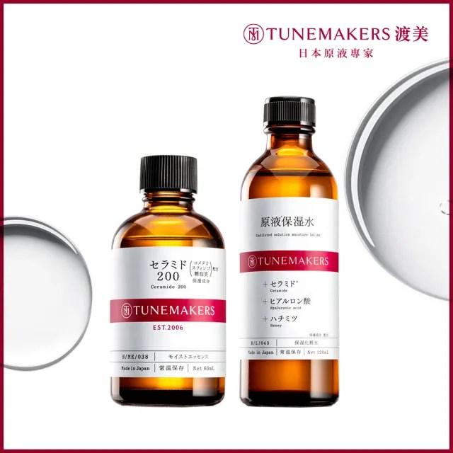 【TUNEMAKERS】神經醯胺前導原液200+原液保濕水-清爽型