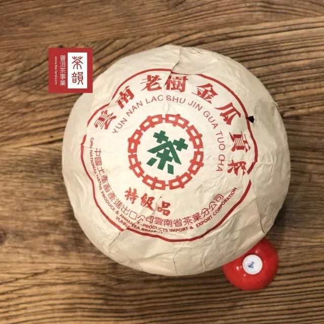 【茶韻】普洱茶1993年雲南老樹金瓜貢茶 特級品 5kg 無農藥殘留(附茶樣10克.茶刀各1)