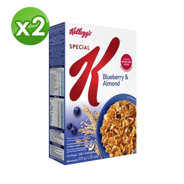 【家樂氏Kelloggs】Special K 藍莓杏仁香脆麥米片370gX2(早餐麥片/穀片)