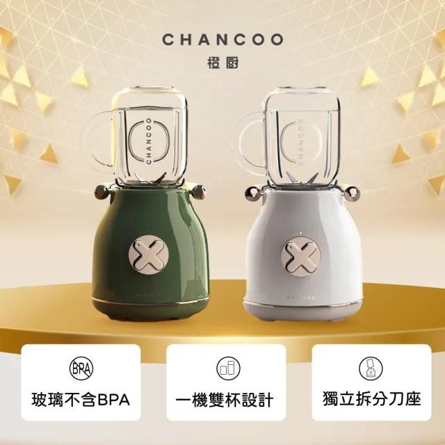 【橙廚CHANCOO】便攜式果汁機-一機二杯組(瑪麗蓮夢綠/伊麗莎白)