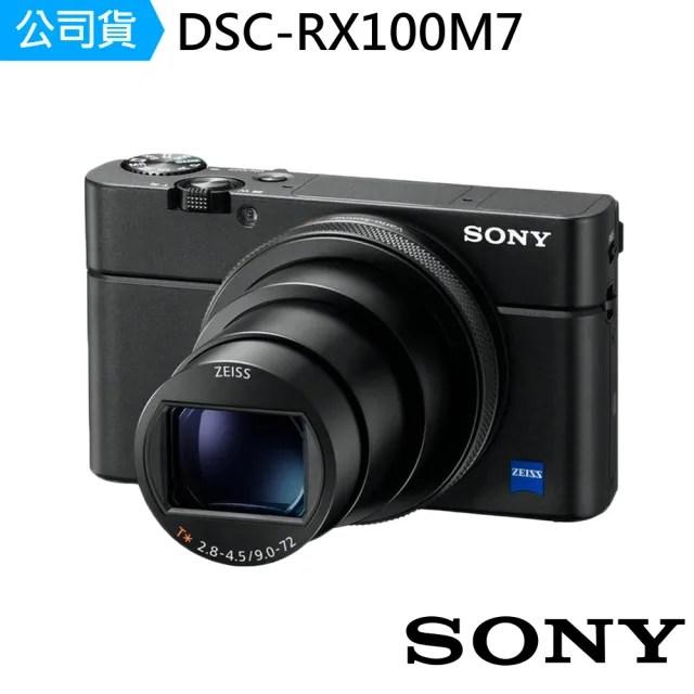 【SONY 索尼】DSC-RX100 VII DSC-RX100M7 類單眼數位相機(公司貨)