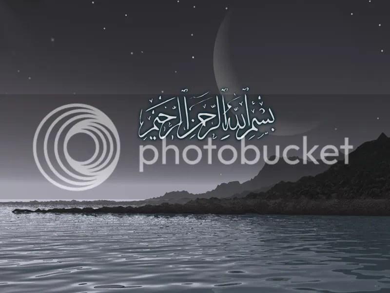 https://i1.wp.com/i2.photobucket.com/albums/y17/tazmania1/islami/bismillah.jpg
