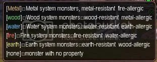 Monster's vulnerabilities