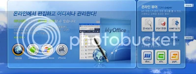 How To View Hwp Files On Mac Hangukdrama Korean
