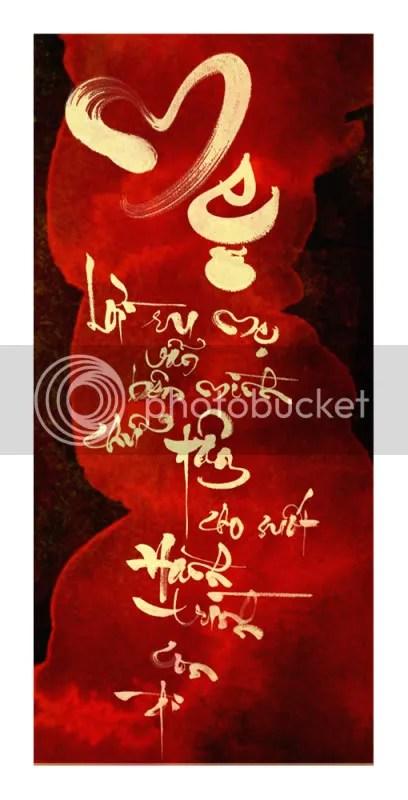 Lời Ru Mẹ - Dương Phong