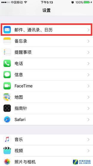 iPhone換機怎麼轉移通訊錄?四小招解決 - 壹讀