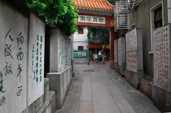 廣州的這些老城區的小巷,逃過了拆遷的命運! - 壹讀