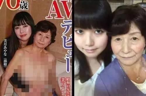 驚掉下巴!關於日本AV的19個奇葩傳說都是真的 - 壹讀