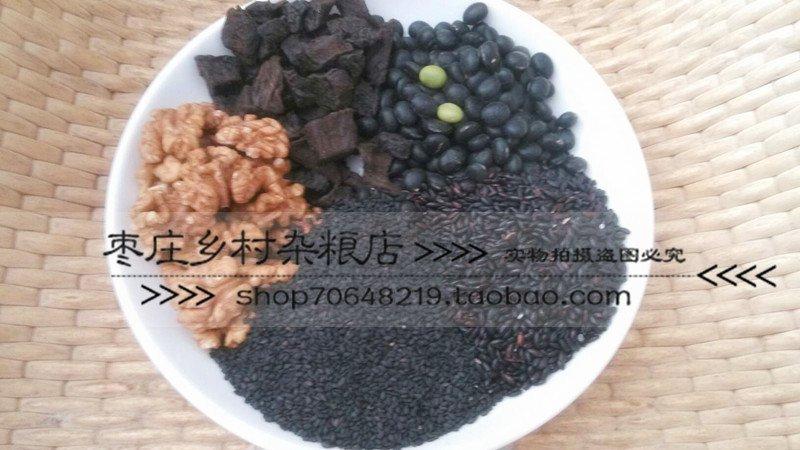 核桃粉+黑芝麻粉+黑米粉+何首烏粉+黑豆粉烏髮補腎粉 養生粉 500g - 壹讀