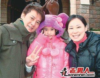 劉錫明老婆張齊玲及女兒照片曝光 - 壹讀