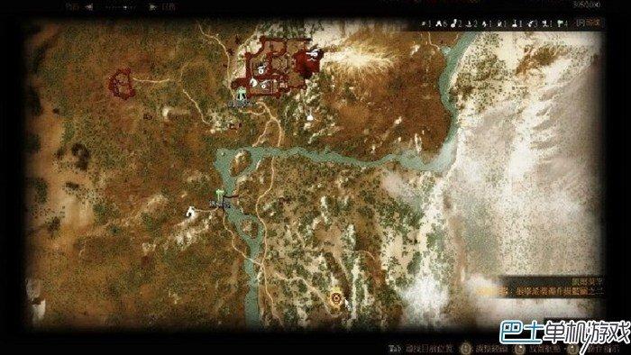 巫師3狼學派裝備升級藍圖之二任務流程介紹 - 壹讀