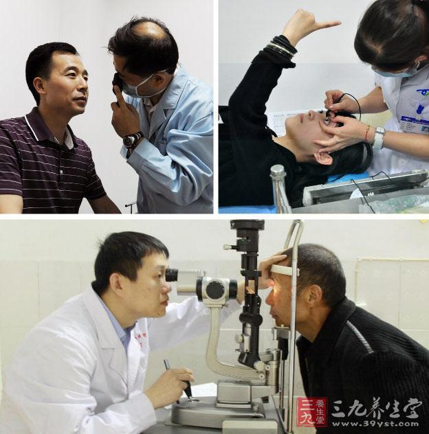 眼科檢查 眼部八項檢查你做到了嗎 - 壹讀