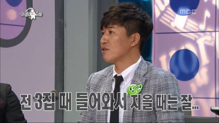 The Radio Star, Lee Hyo-ri #08, 이효리 20130529_20200705_001217.698.jpg