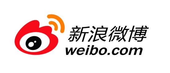 新浪微博周四啟用weibo.com域名 同步更換標識_互聯網_科技時代_新浪網