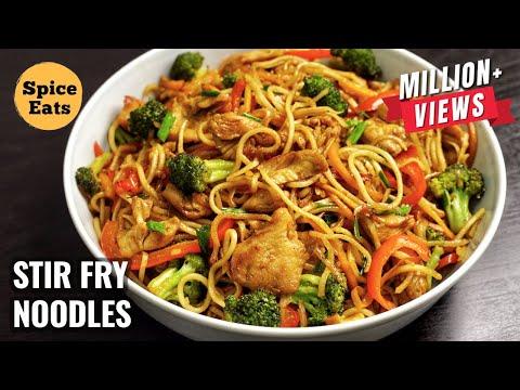 STIR FRY CHICKEN NOODLES | CHICKEN STIR FRY WITH NOODLES | CHICKEN CHOW MEIN