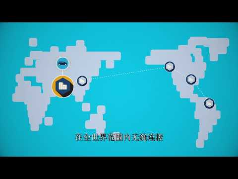 Cisco IoT Control Center - Chinese (Simplified) Subtitles