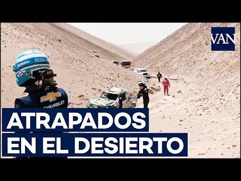 [DAKAR 2019] Colapso en el desierto por un accidente