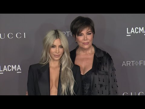 Kim and Kris head up starry LACMA event