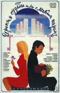 Poster do filme Ironia do Destino