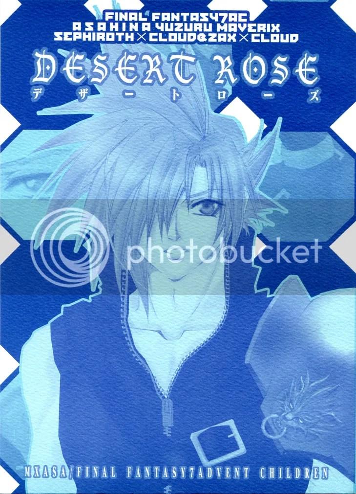 doujinshi, doujin, cloud, zac, yaoi, BL, final fantasy 7