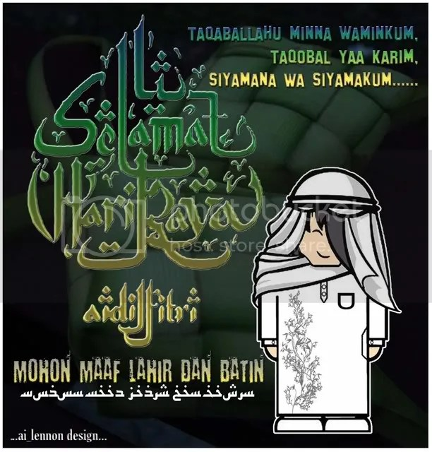 met idul fitri Pictures, Images and Photos