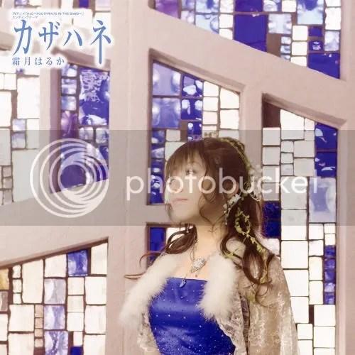 Haruka Shimotsuki-Kazahane