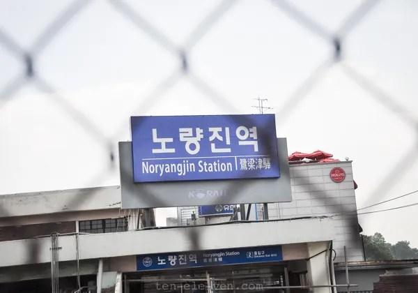 Noryangjin photo Noryangjin-DSC_0024-003-130730_zpsd73a2149.jpg