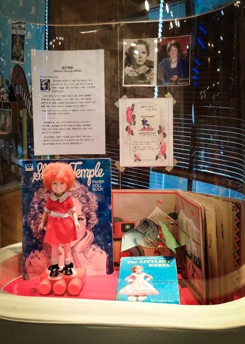 Toy Museum photo ToyMuseum-IMG_9633-130728_zpsf25991dd.jpg