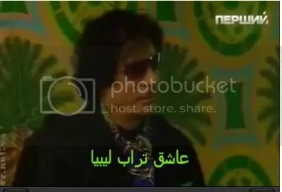 Gadhafi inspired writer of the Green Book