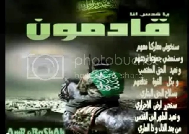 Gadhafi to ride into Tripoli soon