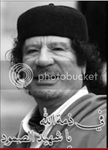 Qathafi we hear you