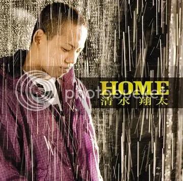 Shota Shimizu- HOME