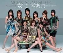 Morning Musume- Onna ni Sachi Are