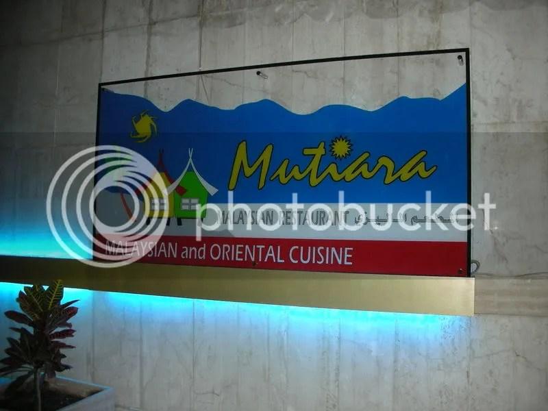 Restoran Mutiara