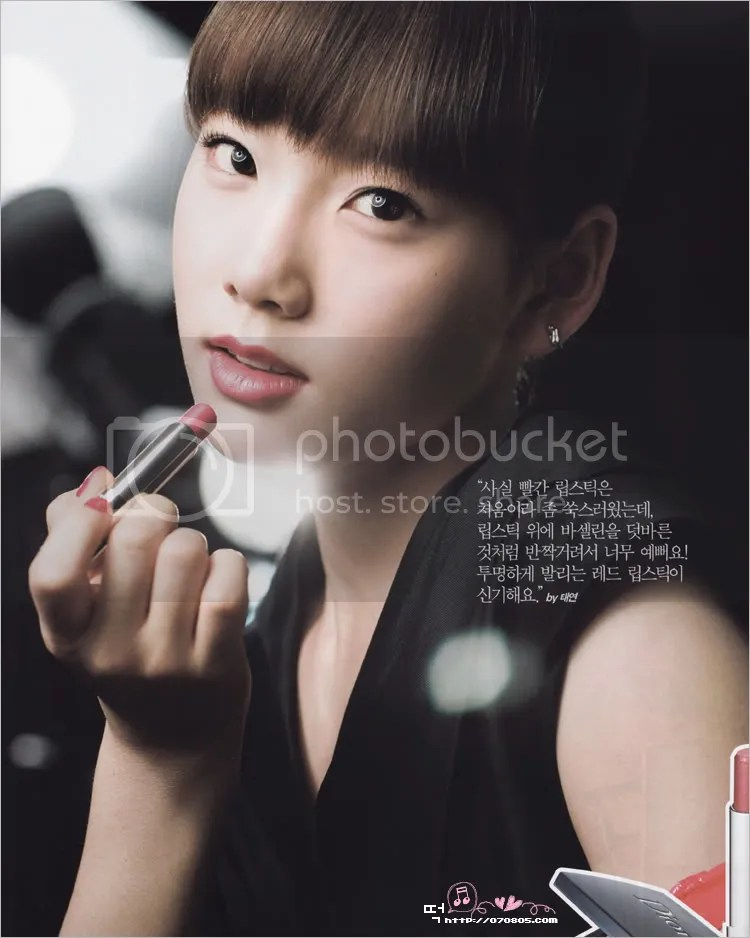 Ceci2-Taeyoung-clear.jpg Ceci雜誌2月號-TaeYoung-clear image by cindy_cassiopeia