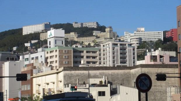 Nagasaki nature culture history
