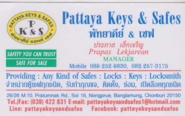 photo Locksmith details.jpeg