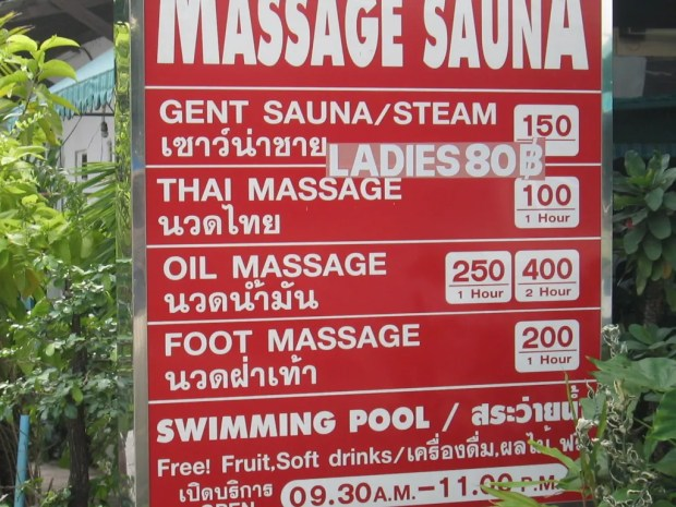 Pattaya massage