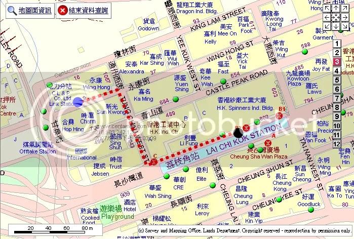 荔枝角永康街7號西港都會中心 | Yahoo 知識+