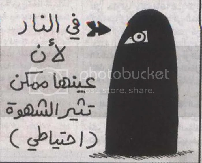 007oa1.jpg picture by elhanem
