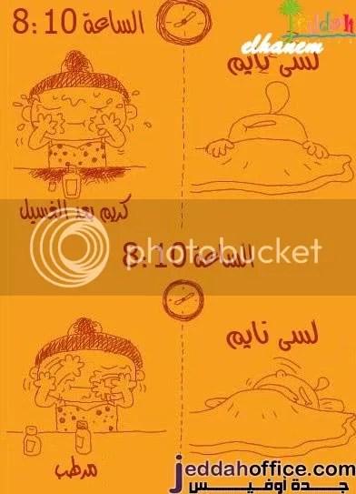 Ext_p_46176_031.jpg picture by elhanem