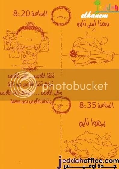 Ext_p_46176_051.jpg picture by elhanem